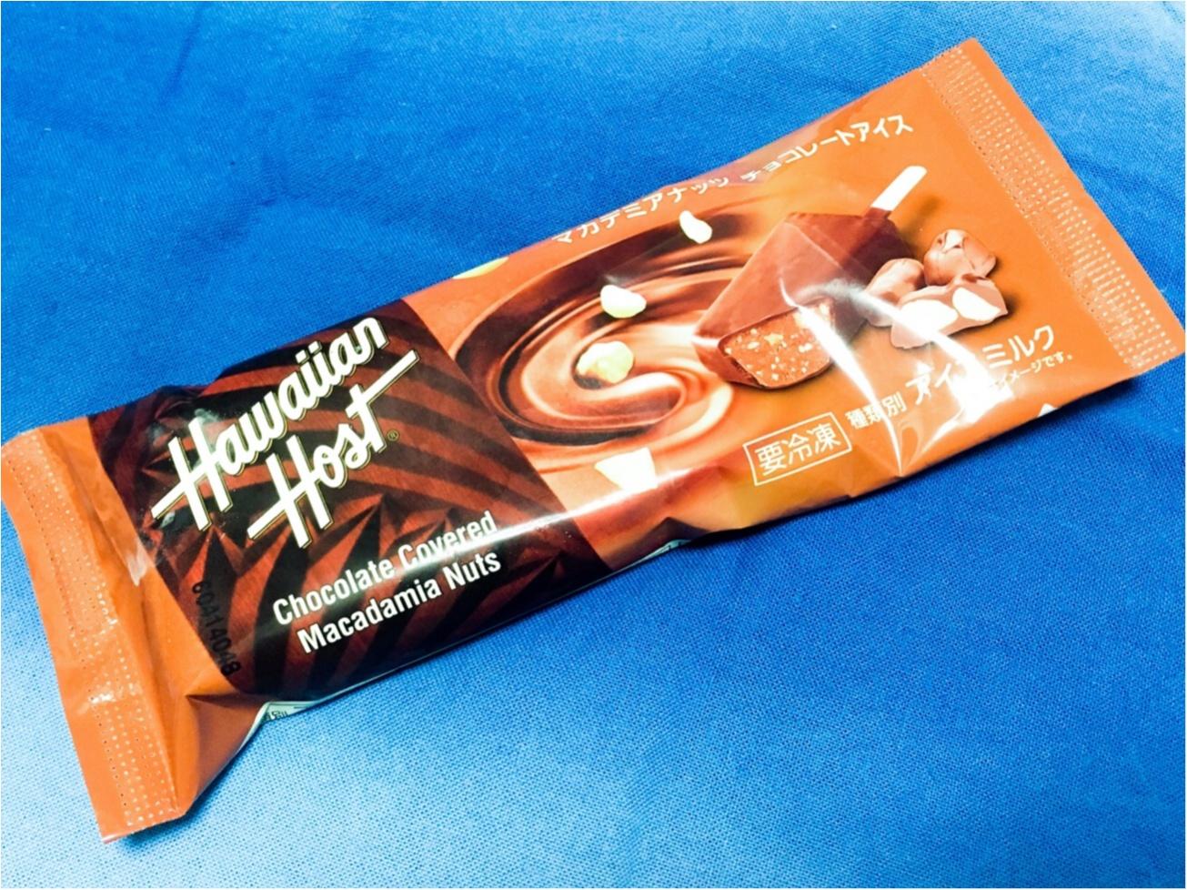【アイス探訪記】 ハワイのあの定番チョコがアイスクリームに?! 濃厚チョコとザクザクナッツが堪らない♡ _1