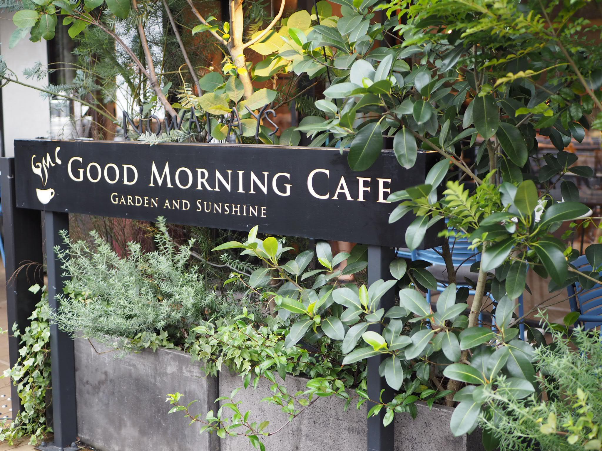【千駄ヶ谷】「GOOD MORNING CAFE」のお洒落テラスLUNCH❃❃❃_1