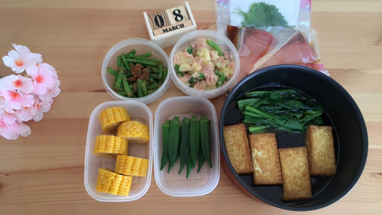 《週末》簡単作り置き(野菜)と下味冷凍!_6