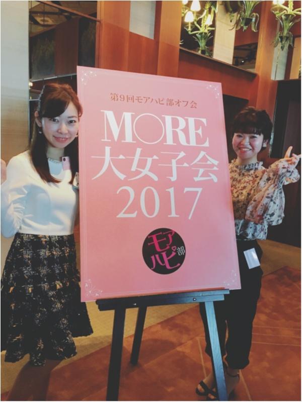おしゃれ部員大集合!!年に一度のお楽しみ♡モアハピ大女子会byじゅな_13
