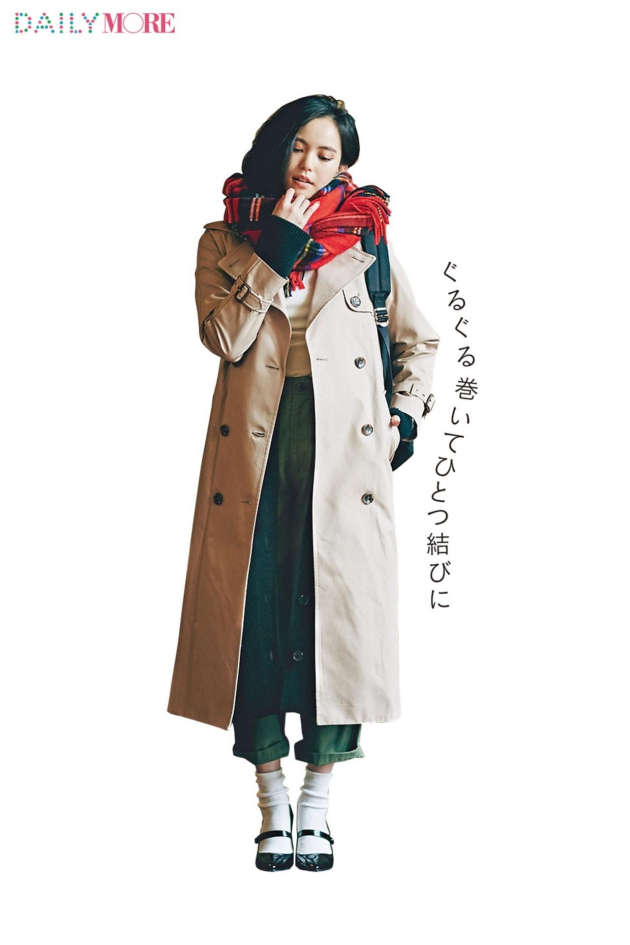 クリスマスに間に合う! 「スーツ男子」に似合うコーデはこれ♡ 今週の人気ランキングトップ3!_2