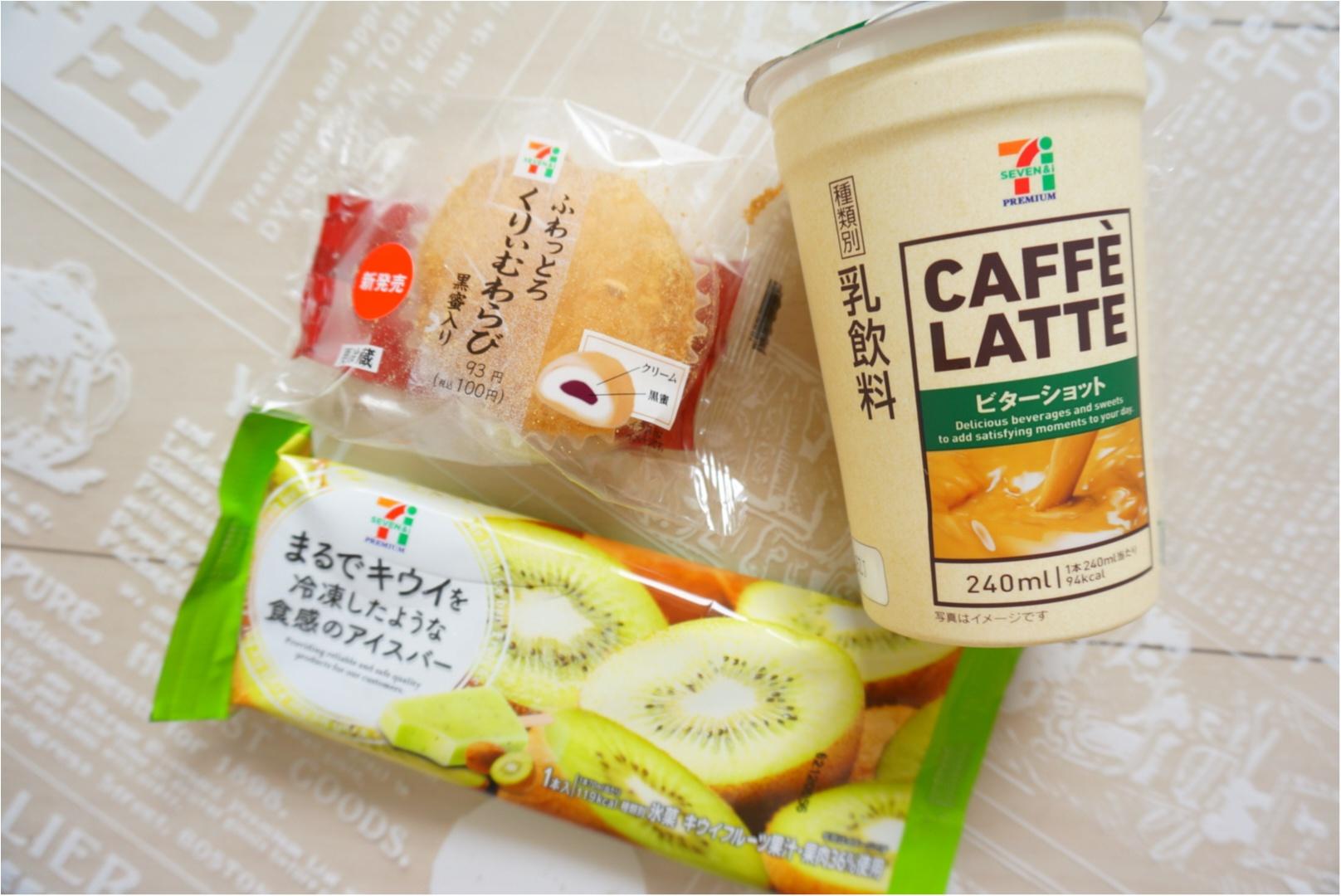 【セブンの新作!】和菓子とクリームどっちも好き❤️女子の夢を叶えたわらび餅!_8