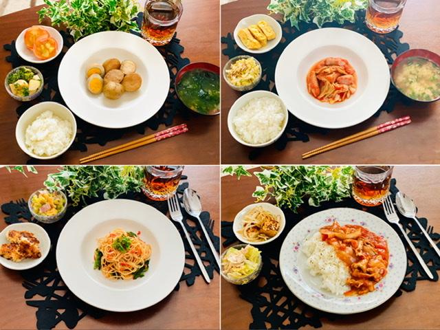 【今月のお家ごはん】アラサー女子の食卓!作り置きおかずでラク晩ご飯♡-Vol.14-_1