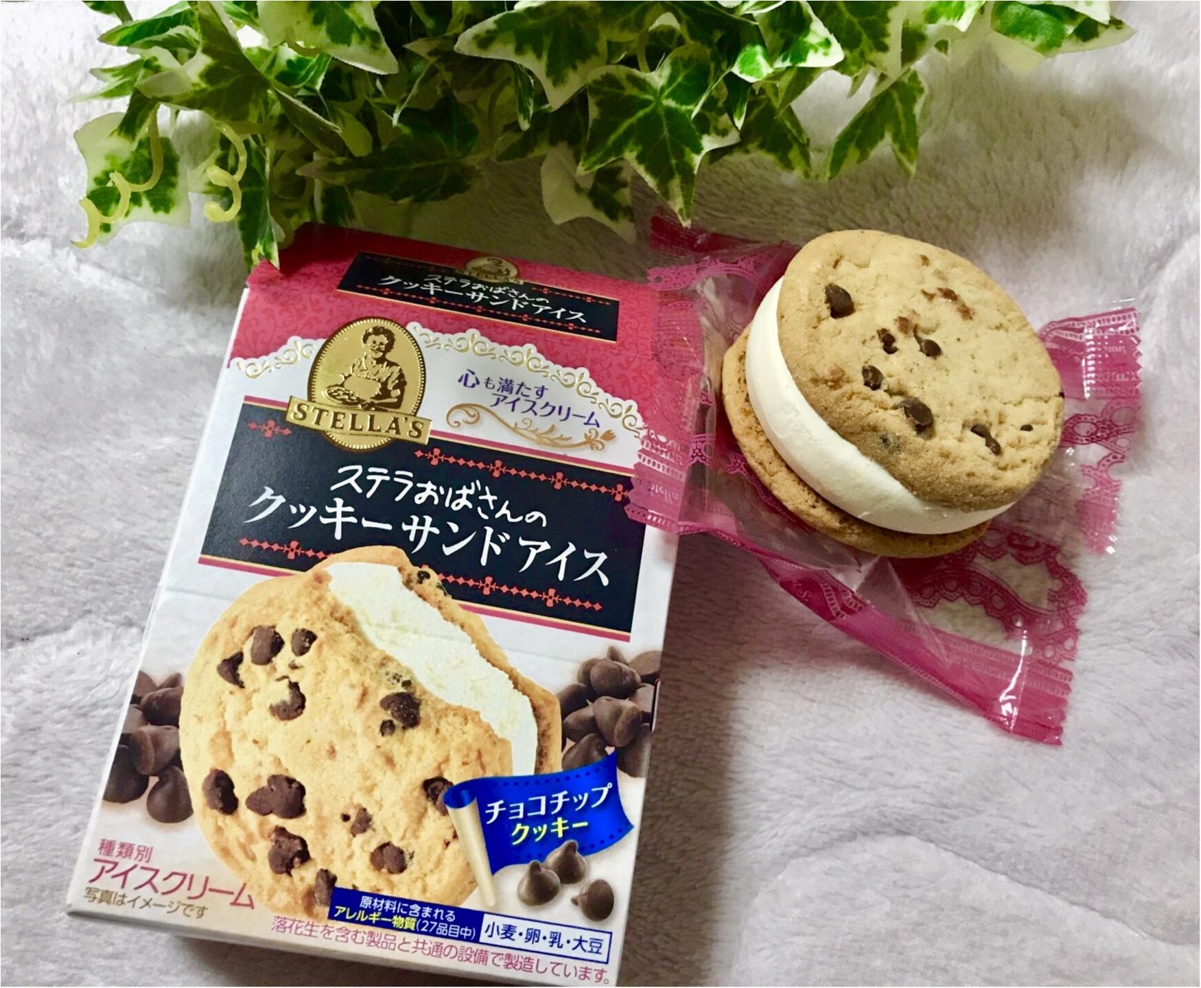 【コンビニ限定】見つけたら即買い!《ステラおばさんのクッキー》がアイスになっちゃいました♡♡_1
