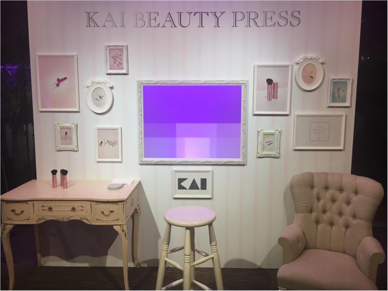 『貝印』シークレットイベント「KAI BEAUTY PARTY」にライターゆうりが潜入! そこは桜舞うスペシャルな空間♡_1