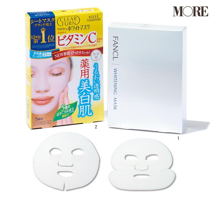 注目の「ビタミンC美容」でくすみのない肌へ♡ 泡タイプ洗顔料やシートマスクで透明感も美白も!_3