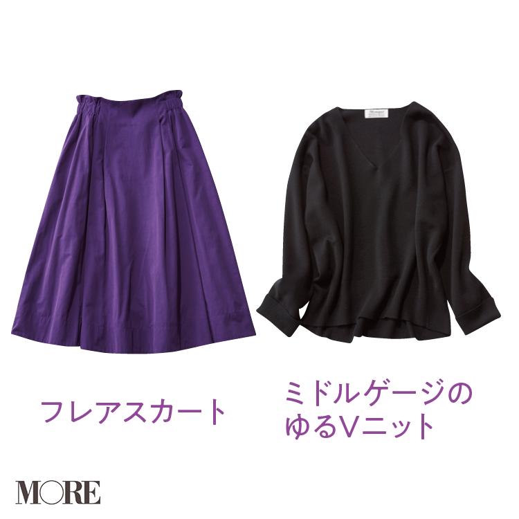 【モニークのミドルゲージゆるVニット】1