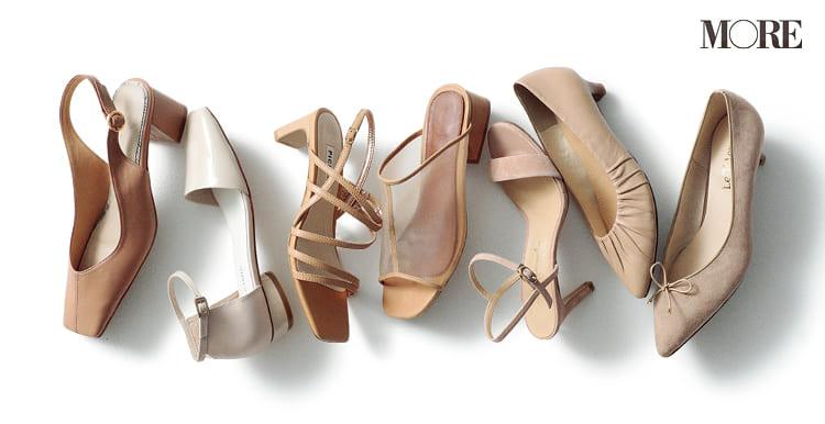 2020春おすすめブランドのレディース靴まとめ - トレンドのパンプス・スニーカー・サンダルなど注目のシューズ特集_6