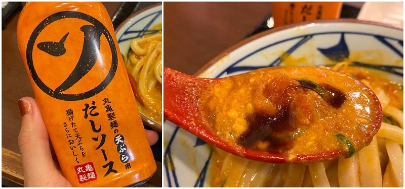 【丸亀製麺】TOKIO・松岡昌宏さんと共同開発した「トマたまカレーうどん」と、天ぷら用ソース