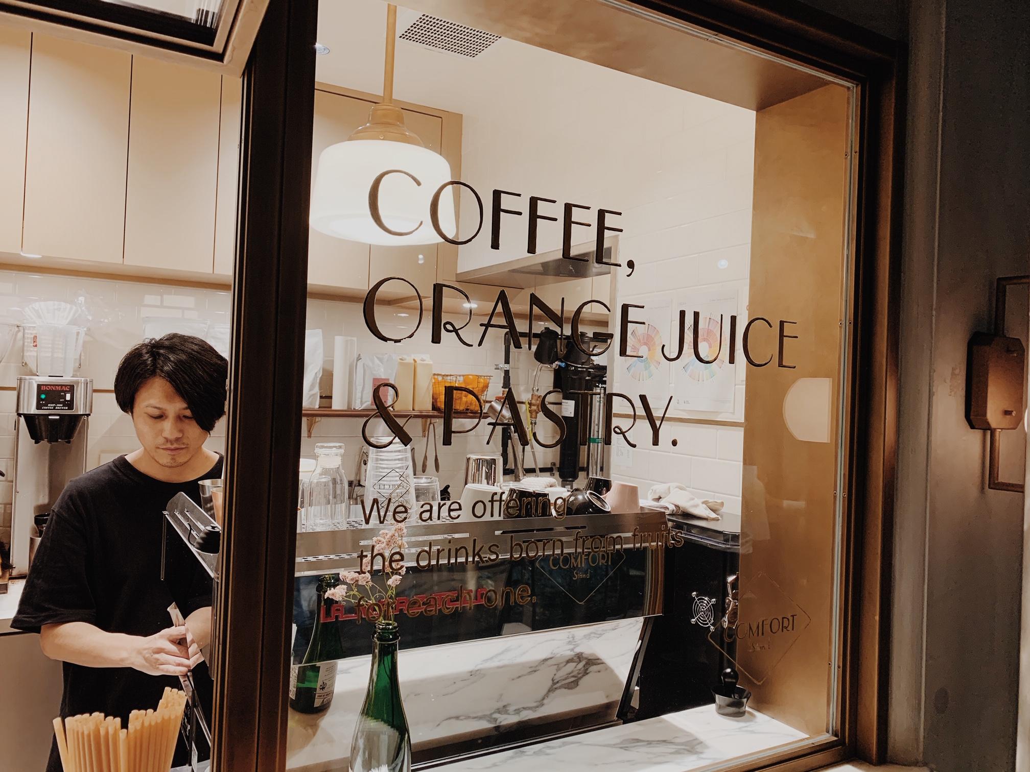 【おすすめカフェ】《オレンジ香るカフェモカ×オーツミルク》でヘルシーに♡_13