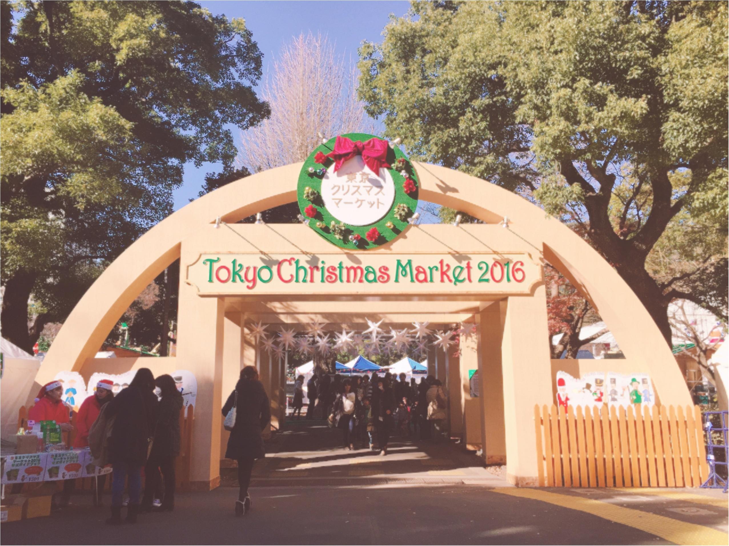日比谷の《東京クリスマスマーケット2016》でちょっと早めのクリスマス気分を味わおう♡*_1