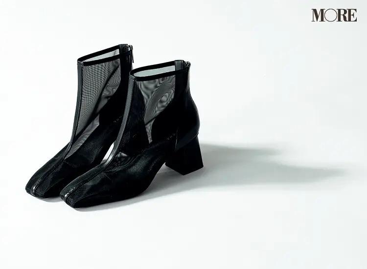 2021春夏おすすめのランダのメッシュブーツ