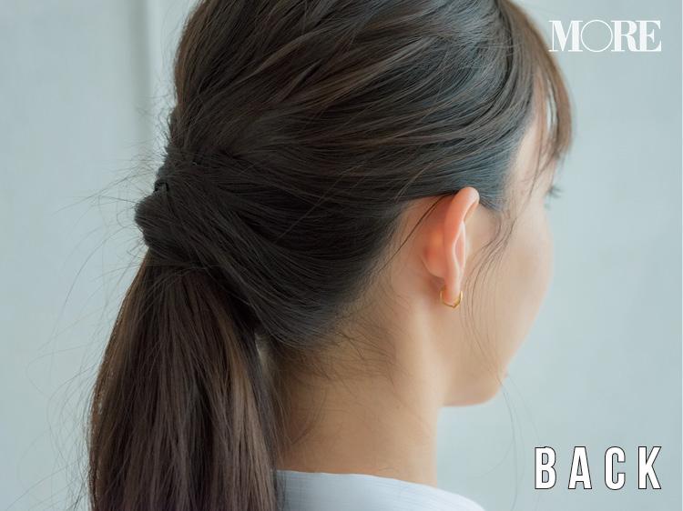 社会人のオフィスヘアアレンジ特集《2019年》- ボブもロングも簡単におしゃれ! お仕事にぴったりの髪型は?_9