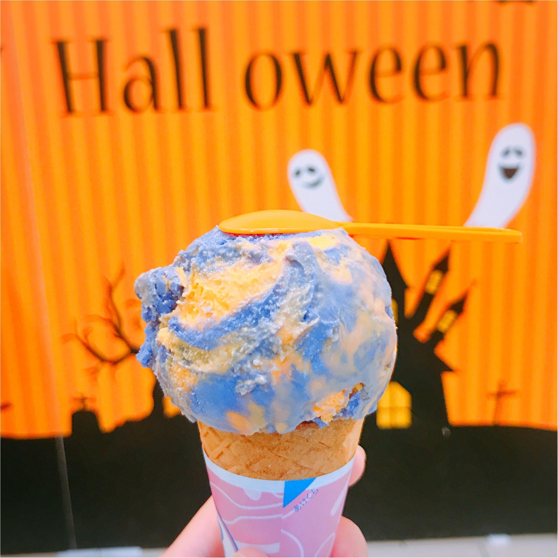 もう食べた?《サーティワンアイスクリーム》のハロウィン限定フレーバー♡_2