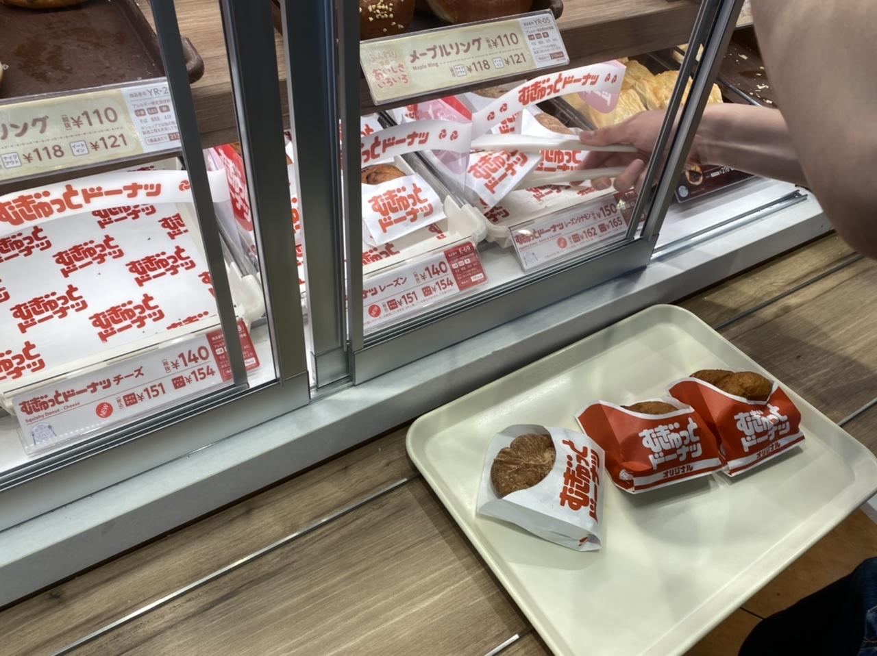 【ミスド新作】6/11発売!新食感の「むぎゅっとドーナツ」をレポ♡_4