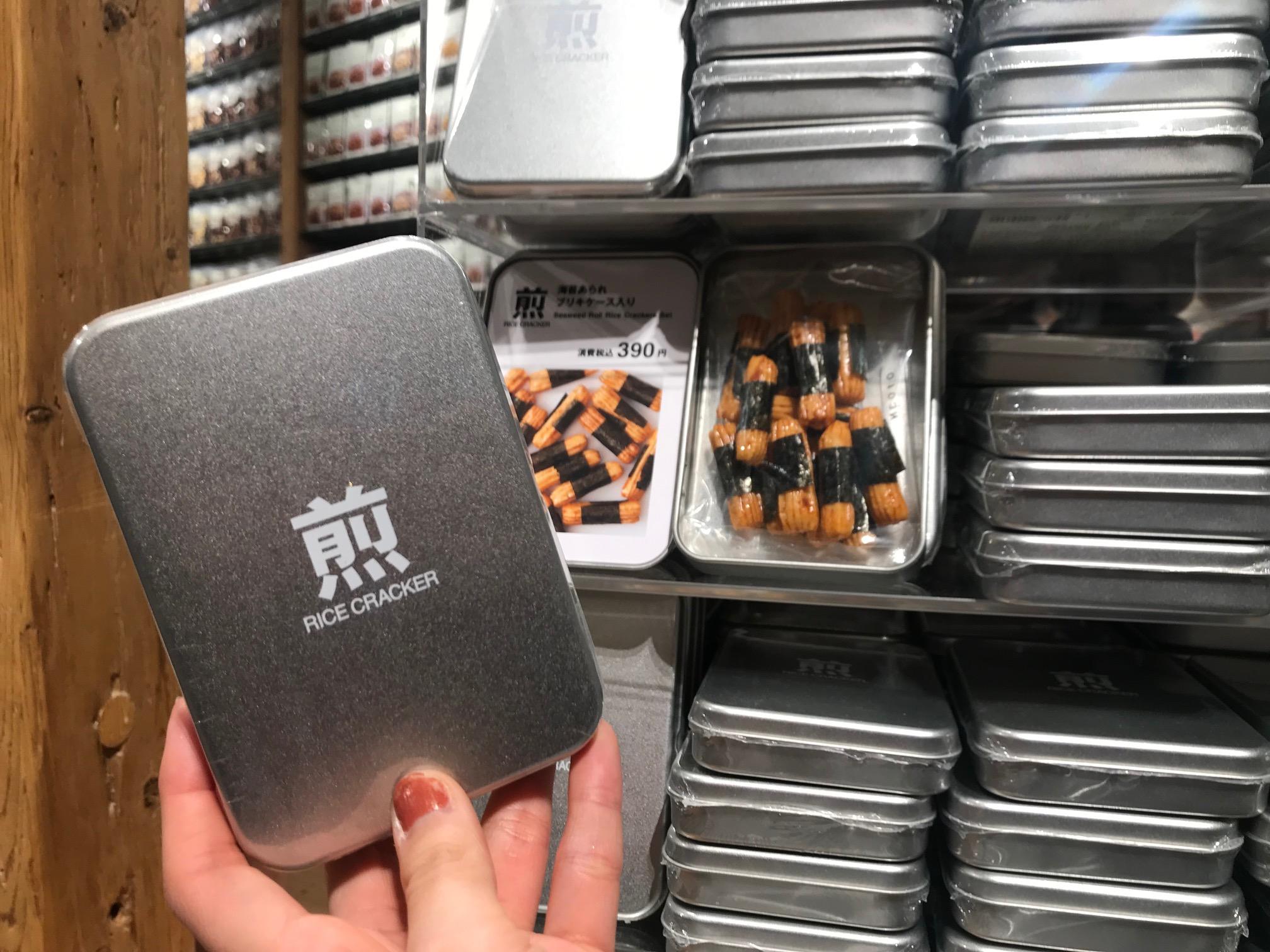 「無印良品 銀座」特集 - 無印良品の旗艦店OPEN!日本初のホテルやレストラン、限定商品まとめ_40