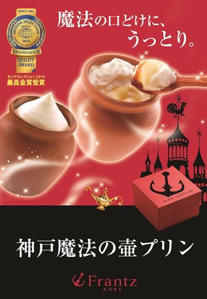 JR京都&JR新大阪駅の「2019お土産」10選。『辻利』『551蓬莱』など堂々たるブランドが☆_8