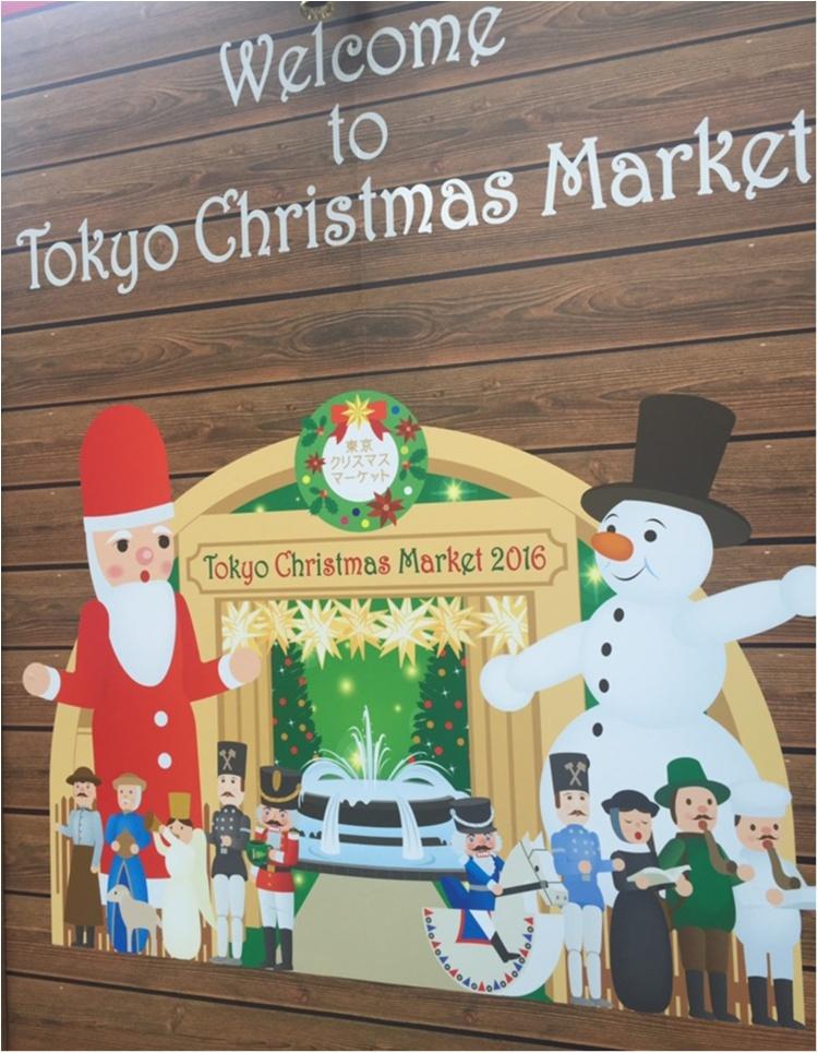 ♡25日クリスマスあなたはどこへ行く?都内のおすすめイルミネーション・クリスマスマーケット♡_1