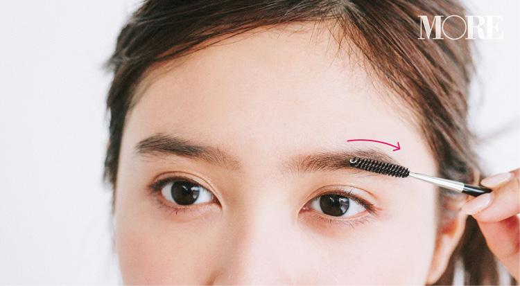 平行眉メイク特集 - 眉毛の形の整え方、描き方のポイントまとめ_21