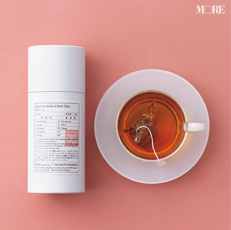 ギフトにおすすめ、おしゃれなお茶4選! 可愛いハーブティーやチャイなど_3