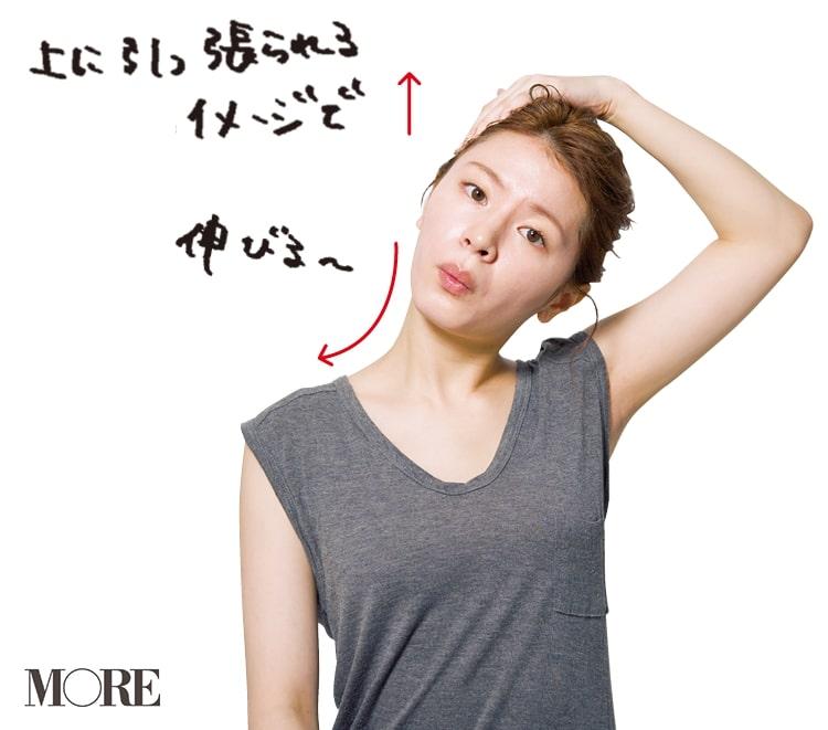 小顔マッサージ特集 - すぐにできる! むくみやたるみを解消してすっきり小顔を手に入れる方法_37