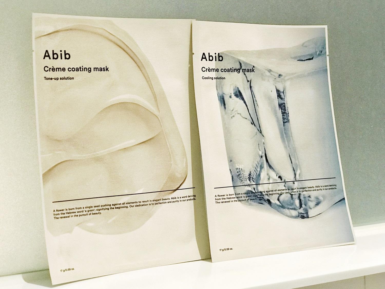 【ソウル発信!韓国コスメ잇템 #35】特別な日に使いたい!『Abib』の新作クリームマスクをレビュー_1