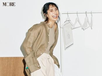 【今日のコーデ】<土屋巴瑞季>気さくなシャツとパンツコーデがラテ配色で品よくオンモードに!