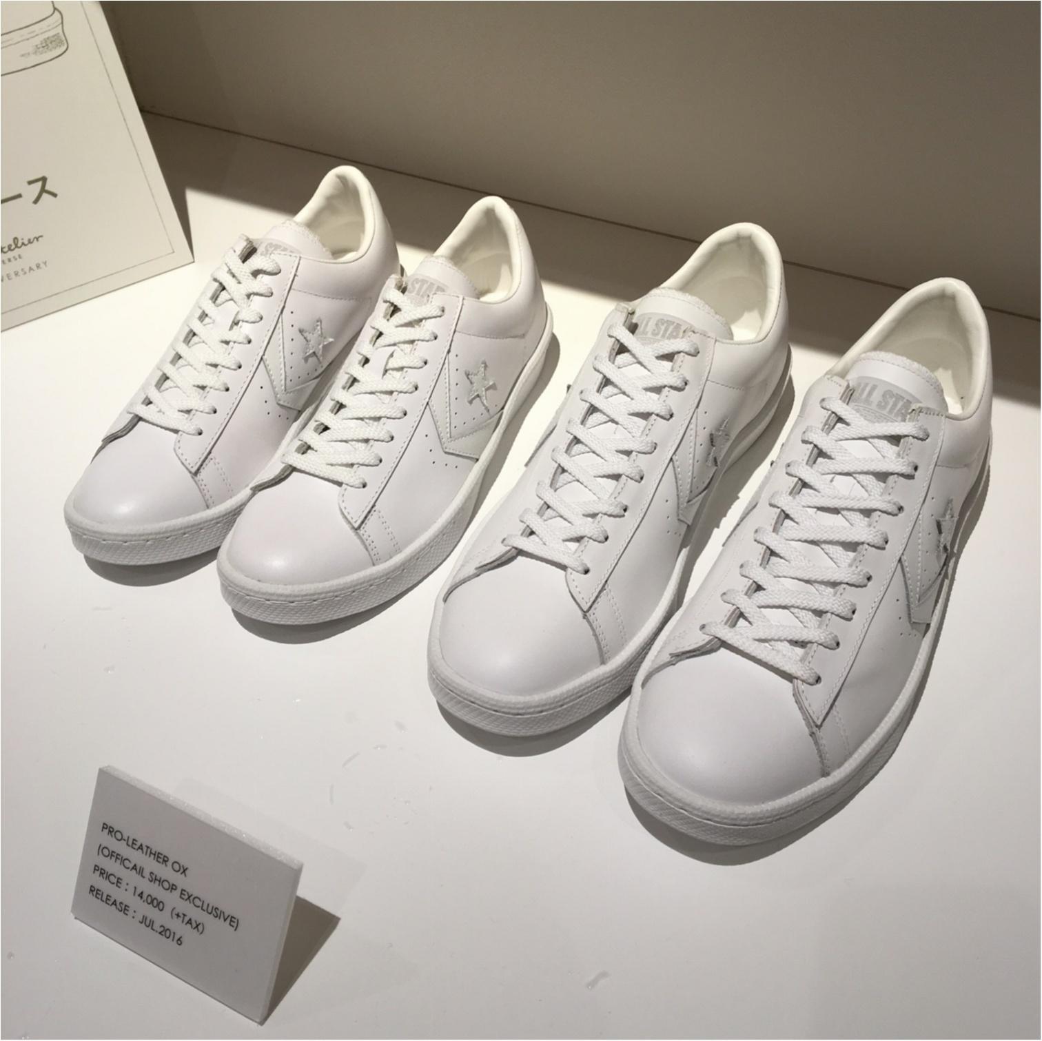 『レペット』に『コンバース』、やっぱりいま靴がアツい!? 今週の人気ランキングトップ3☆_2