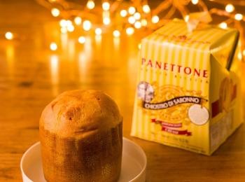 『カルディコーヒーファーム』のクリスマス限定お菓子おすすめ! ホリデー気分高まるパッケージとおいしさにきゅん