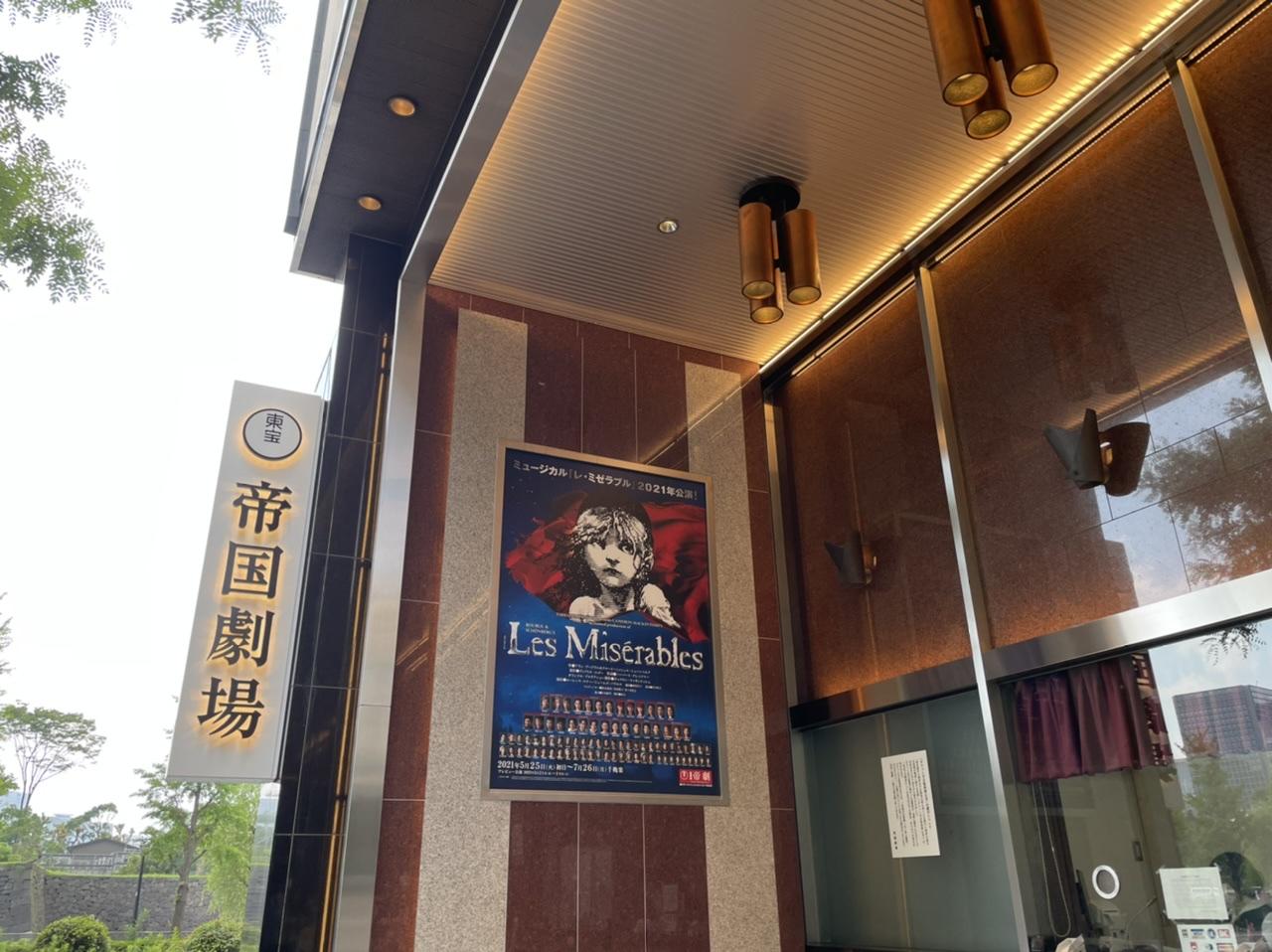 帝国劇場の入り口