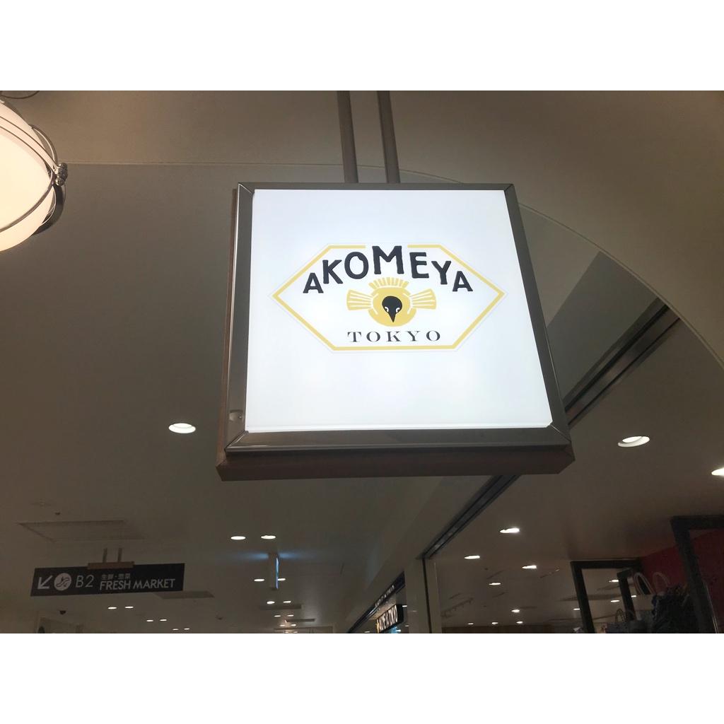 【NEW OPEN CIAL横浜】一部店舗先行オープン早速行ってきました!をレポート!_2