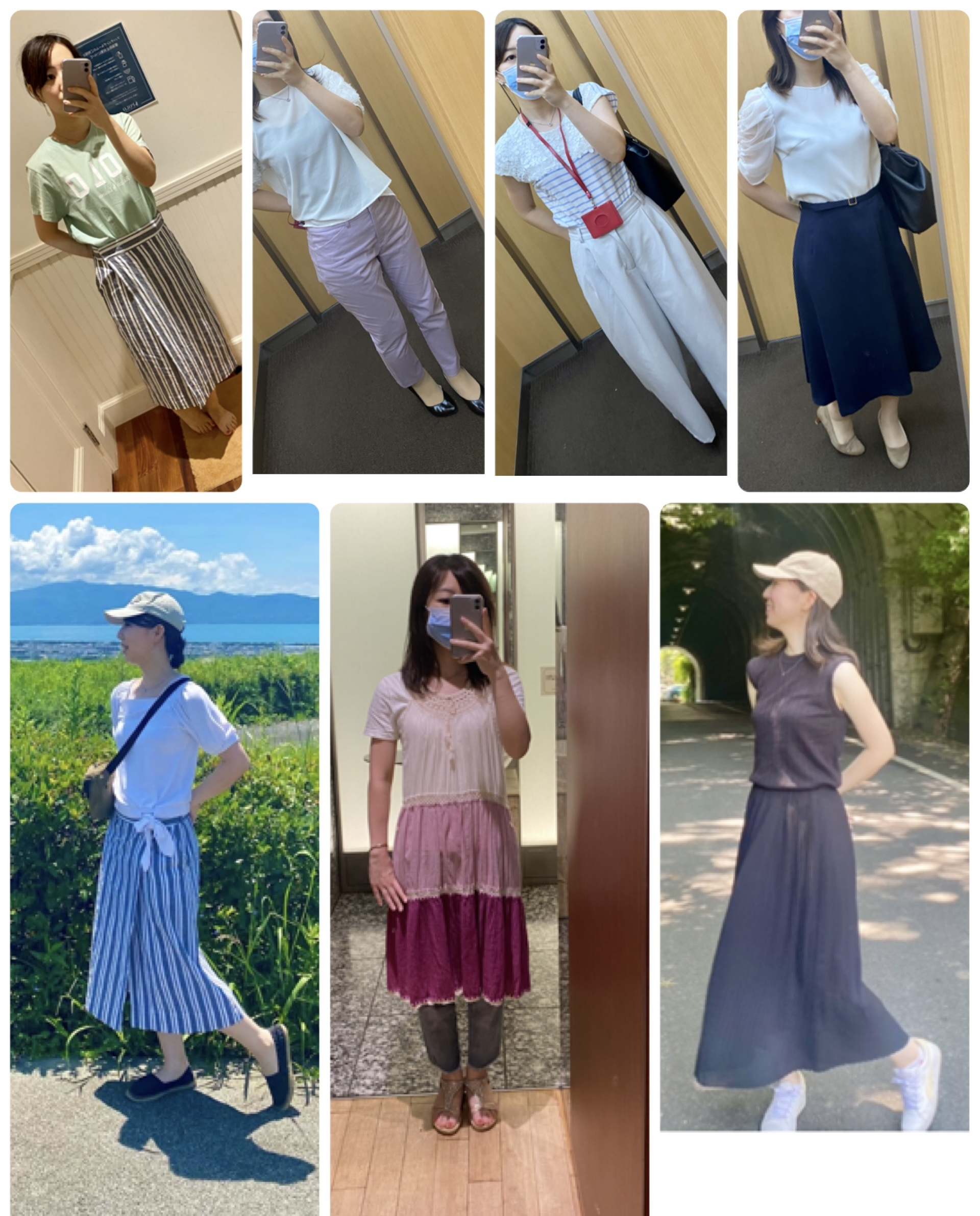 【ファッション】ここ最近の1週間コーデ纏めてみました_1
