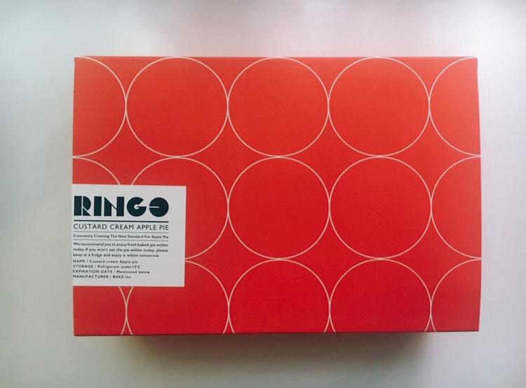 【スイーツ】《RINGO》といえば!クリームたっぷりの定番アップルパイ♪_1