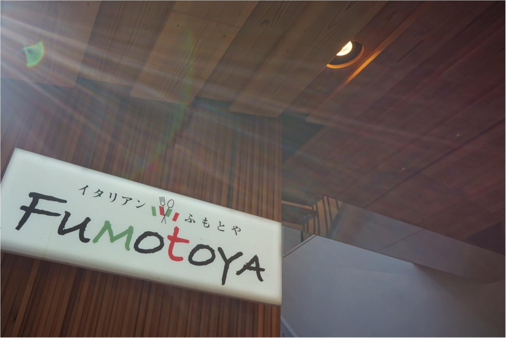 【おでかけ】いよいよ紅葉シーズン♡新宿から1時間以内の紅葉スポットって? _2