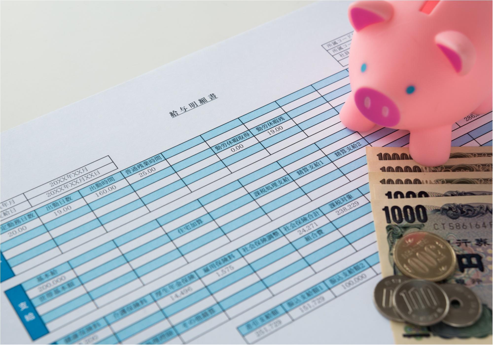 20代後半の年収事情 - 現在の年収は? 結婚や老後のための貯蓄はどれくらい必要?_25