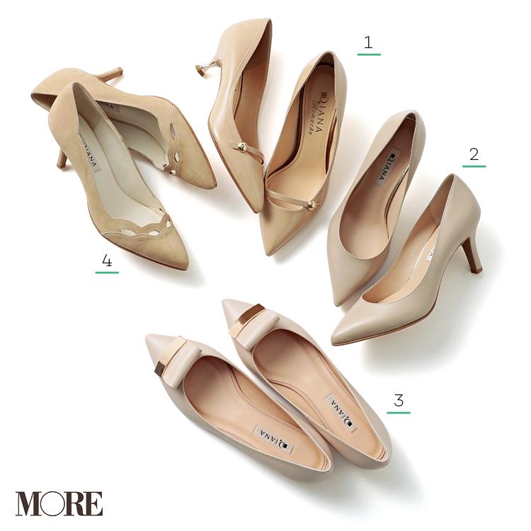ヒール靴、フラット靴、スニーカー。20代におすすめのシューズをブランド別にご紹介 | レディース_7