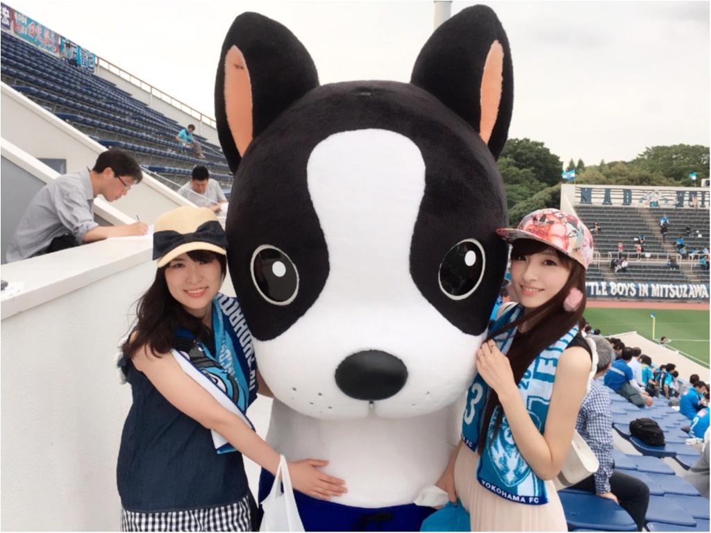 ♡【サッカー観戦】横浜FCvs水戸ホーリーホック♡モアハピ◡̈のぞみ♡_1