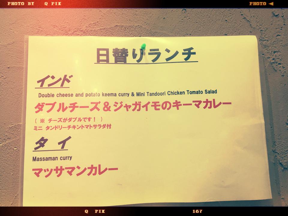 【日本橋】【インドカレー】レディースセットがお得!月に一度は食べてるナン×カレーランチ_4