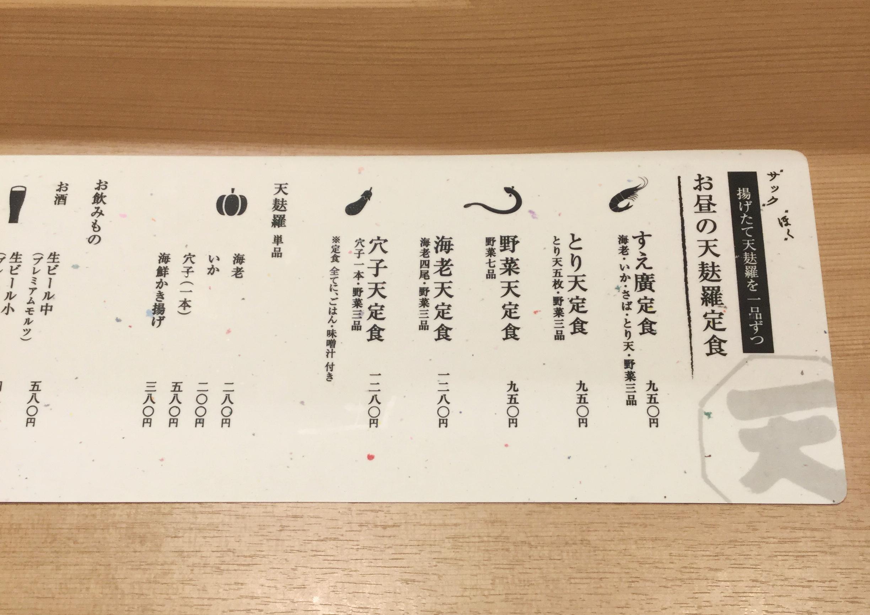 【#広島グルメ】テレビで話題になった「てんぷら すえ廣」!揚げたてアツアツの天ぷらがランチだと1,000円で食べれちゃう♡_3