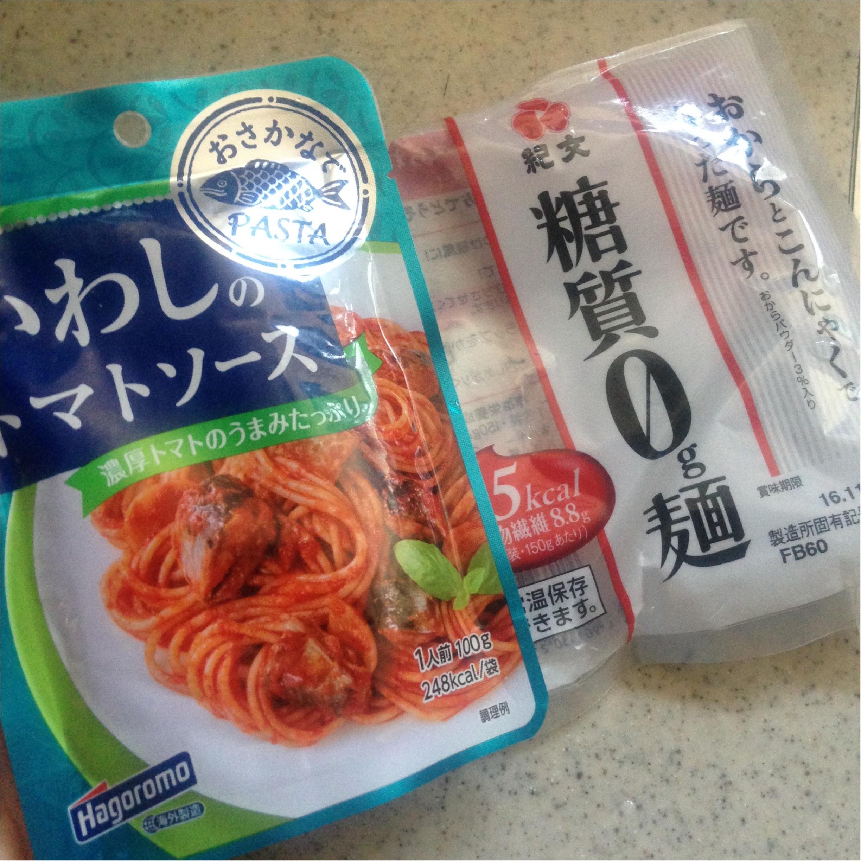 【ロカボ】おからとこんにゃくでつくった糖質ゼロ麺\(^o^)/気にするのはカロリーじゃない!実は糖質の量なんです★_5