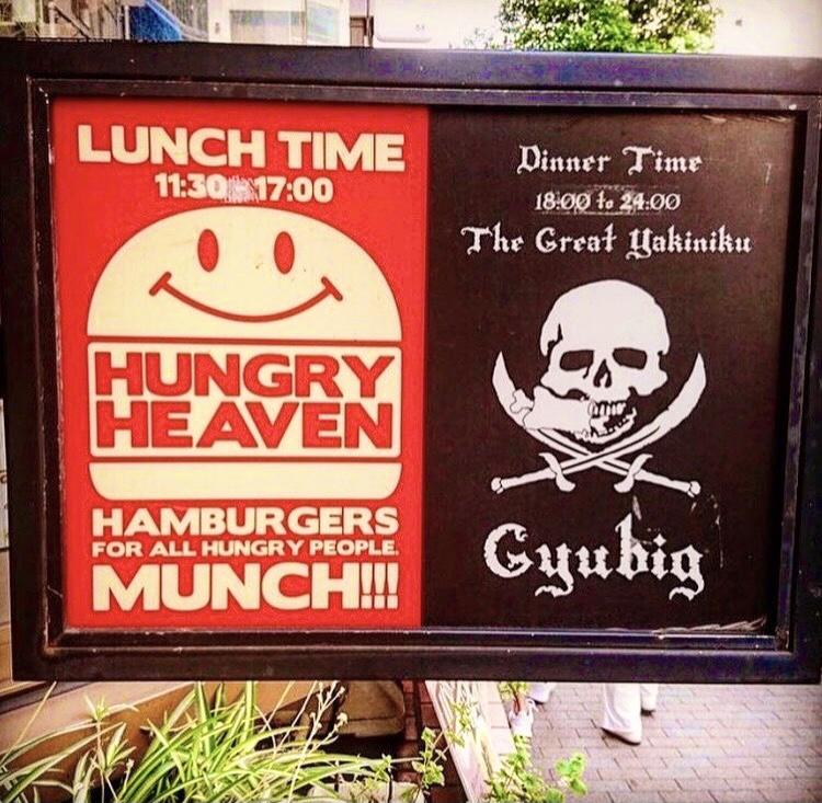【食べログ百名店】都内のおすすめハンバーガー屋さん3選♡_9