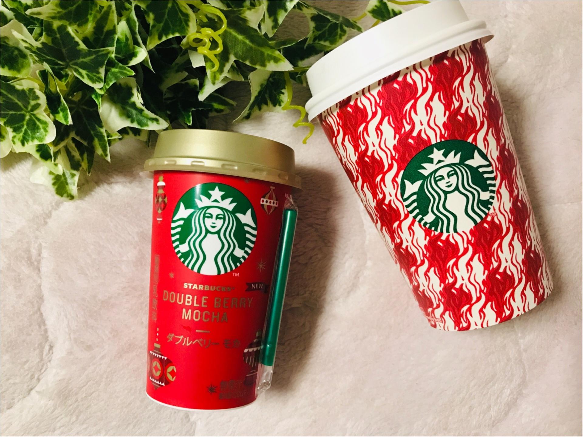 【コンビニスタバ】にもクリスマス到来!新作《ダブルベリーモカ》が美味し可愛い♡_4