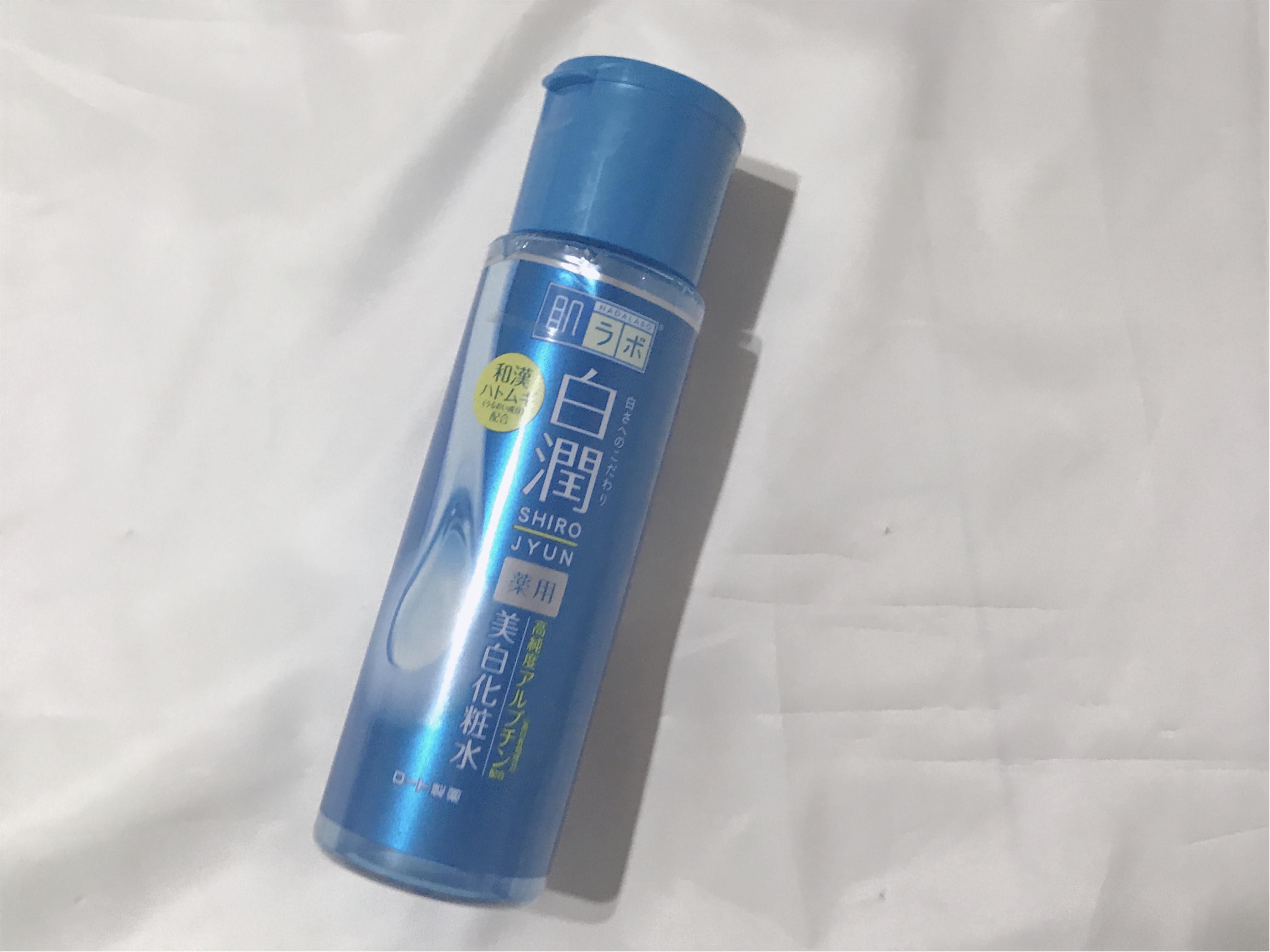 美白化粧品特集 - シミやくすみ対策・肌の透明感アップが期待できるコスメは? 記事Photo Gallery_1_45
