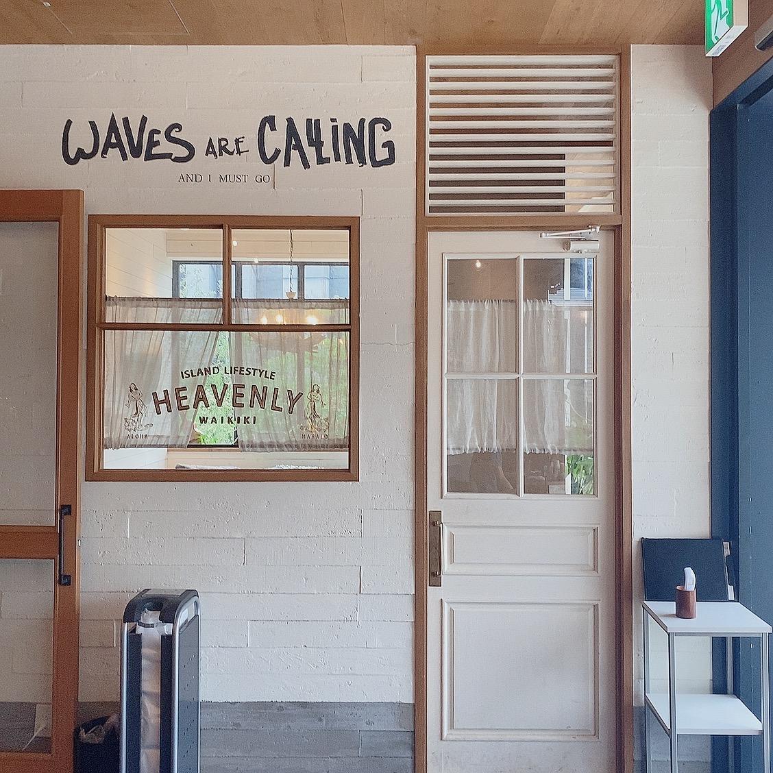 【代官山でモーニング】ハワイ風おしゃれカフェを紹介♡_2