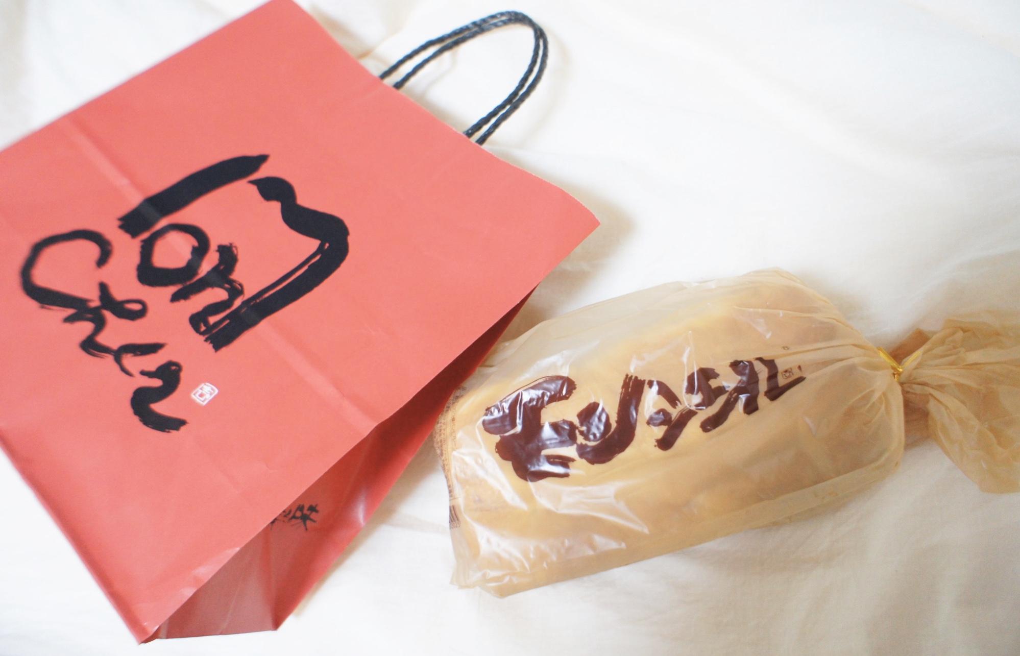 《ご当地MORE✩東京》24時間営業のパン屋⁈【モンシェール東陽町工場】の絶品❤️デニッシュパン☻_3