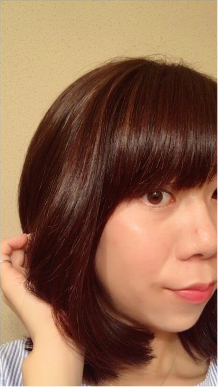 松本平太郎美容室銀座パート3にて初めてのハイライト^^_2