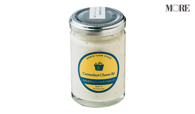 おしゃれな食パン朝食レシピ♡ 『ノースファームストック』のカマンベールチーズディップさえあれば、作り方は超簡単_2