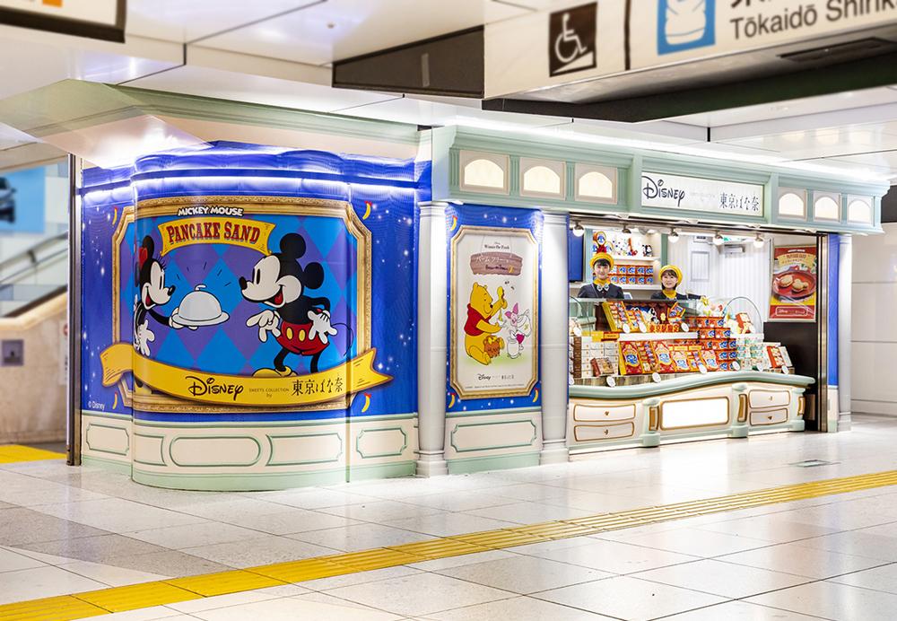 【全部東京駅限定】東京駅のおすすめお土産&2019最新人気ランキングを発表! ディズニー×東京ばな奈も。おしゃれでかわいいお菓子に注目_5