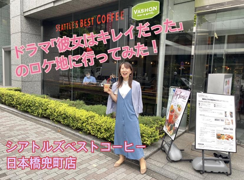 【GU】オフィスコーデ〜驚き価格、3着で約3500円!?〜_6