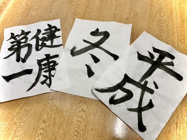 ♡書道♡_1